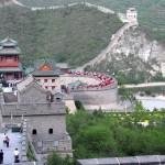 gate-of-juyonguan-pass